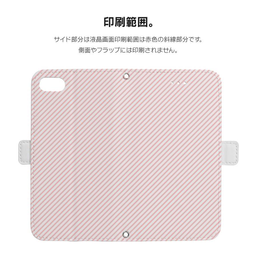 iPhone11 iPhoneXR XS X 8 7 全機種対応 手帳 ケース オーダー メイド オリジナル 写真 印刷 名入れ 文字入れ アンドロイド 自作 イラスト 「 オリジナル 」|designmobile|14