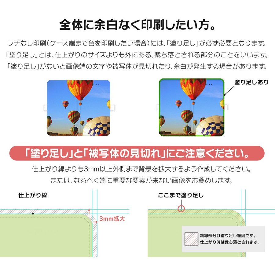 iPhone11 iPhoneXR XS X 8 7 全機種対応 手帳 ケース オーダー メイド オリジナル 写真 印刷 名入れ 文字入れ アンドロイド 自作 イラスト 「 オリジナル 」|designmobile|15