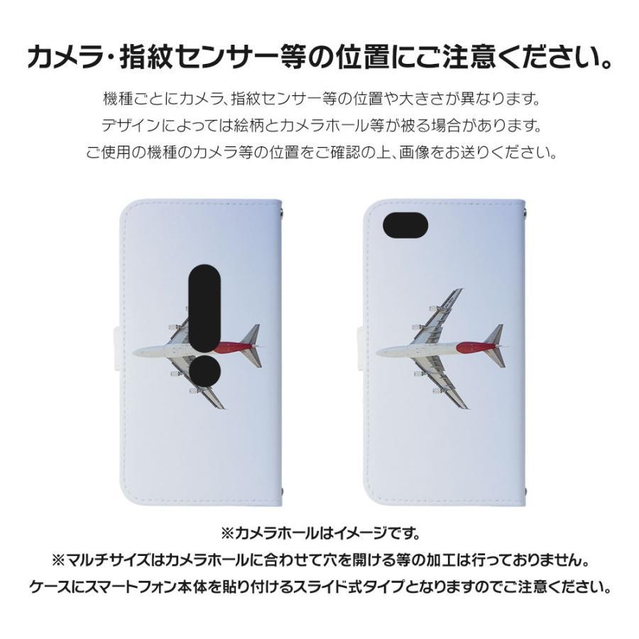 iPhone11 iPhoneXR XS X 8 7 全機種対応 手帳 ケース オーダー メイド オリジナル 写真 印刷 名入れ 文字入れ アンドロイド 自作 イラスト 「 オリジナル 」|designmobile|17
