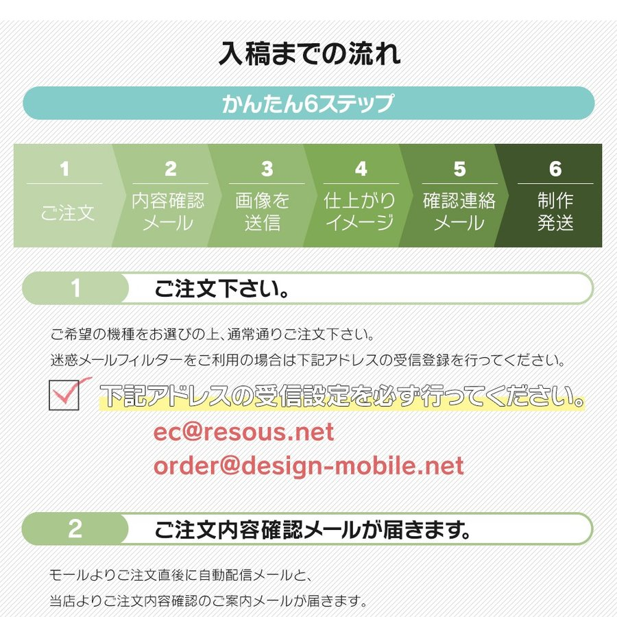 iPhone11 iPhoneXR XS X 8 7 全機種対応 手帳 ケース オーダー メイド オリジナル 写真 印刷 名入れ 文字入れ アンドロイド 自作 イラスト 「 オリジナル 」|designmobile|19
