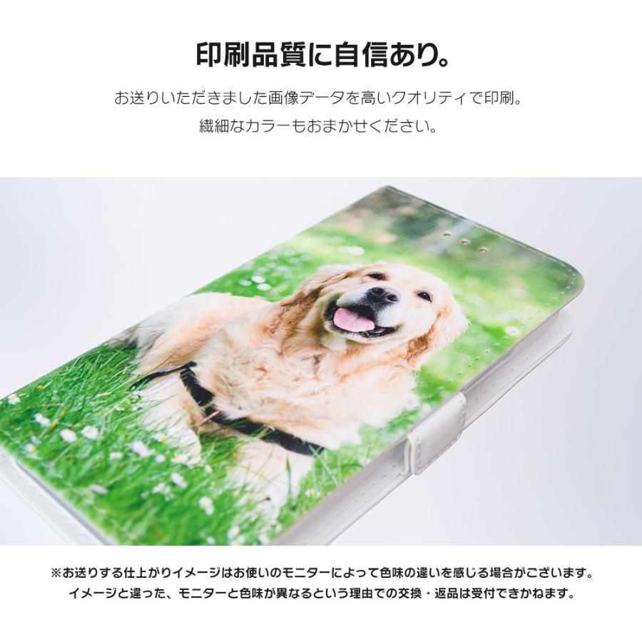iPhone11 iPhoneXR XS X 8 7 全機種対応 手帳 ケース オーダー メイド オリジナル 写真 印刷 名入れ 文字入れ アンドロイド 自作 イラスト 「 オリジナル 」|designmobile|04
