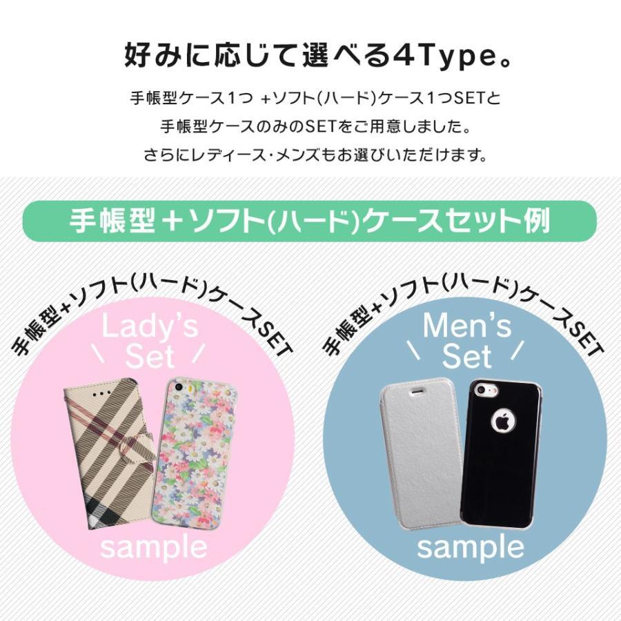 スマホケース  iPhone11 iPhone XR ケース 福袋 iPhone8 スマホケース 手帳型 XS MAX X iPhone7 Plus 6s Plus SE アウトレット 「 iPhoneケース B品福袋 」|designmobile|05