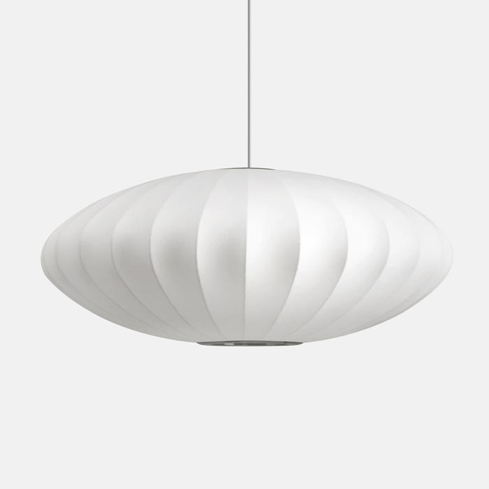 ジョージ・ネルソン ペンダントライト バブルランプ Saucer Lamp Mサイズ tim-000678 designstyle 02