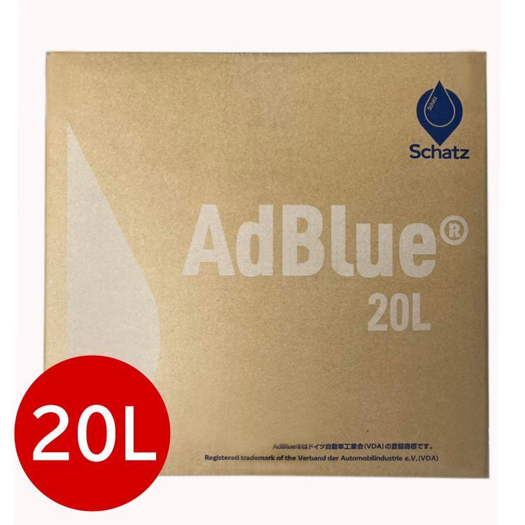 AdBlue アドブルー 高品位尿素水 マーケット 20L ノズル付 入荷予定 日本製 容量 20リットル BIB 尿素水 トラック 高品質 尿素SCR 補充 尿素水溶液 ディーゼル ディーゼル車