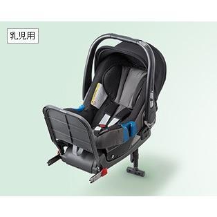 HONDA ホンダ ODYSSEY オデッセイ 純正 Honda Baby ISOFIX チャイルドシート サポートレッグタイプ / 乳児用 2016.2〜仕様変更 08P90-E4R-000