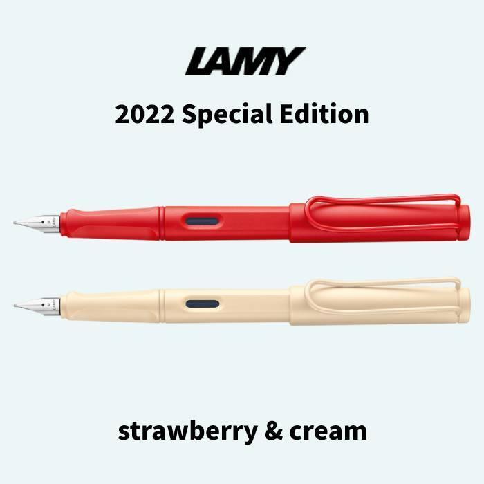 2021限定色 ラミー 万年筆 LAMY サファリ ファースト safari M F EF 太字 細字 極細 直輸入品 desklabo