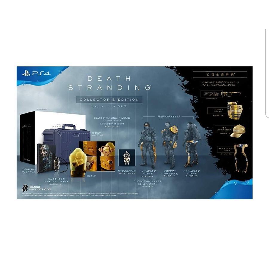 予約 PS4 DEATH STRANDING コレクターズエディション 早期購入特典 アバター ねんどろいどルーデンス PlayStation4 ダイナミックテーマ ゲーム内アイテム封入