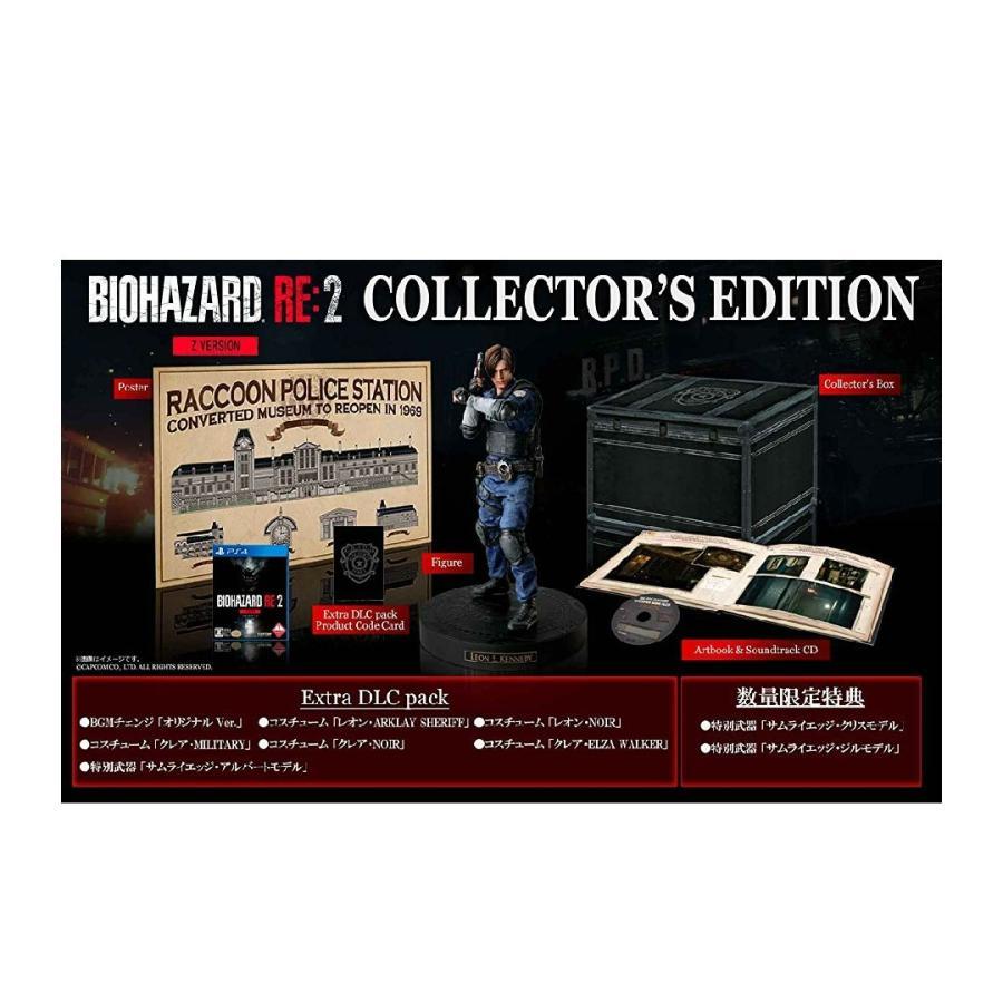 BIOHAZARD RE:2 COLLECTOR'S EDITION Z version サムライエッジ クリスモデル サムライエッジ ジルモデル プロダクトコード 同梱 PS4