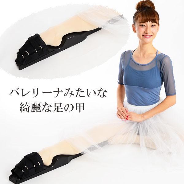 バレエ 甲出しスティックNEO トレーニング ストレッチ 器具 バレエ用品