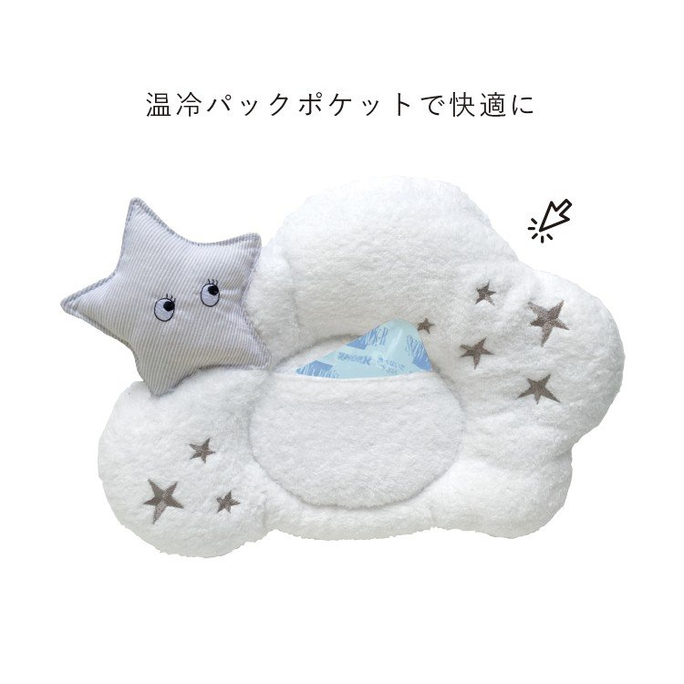 ファーストドレス 日本製 ベビー枕 授乳ドリーミングピロー Dreamin' Pillow 授乳 ヘッドサポート 【firstdress直営店】|detour|08