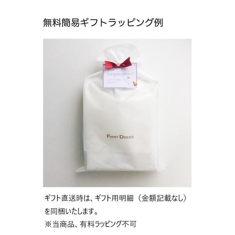 ファーストドレス 日本製 ベビー枕 授乳ドリーミングピロー Dreamin' Pillow 授乳 ヘッドサポート 【firstdress直営店】|detour|10
