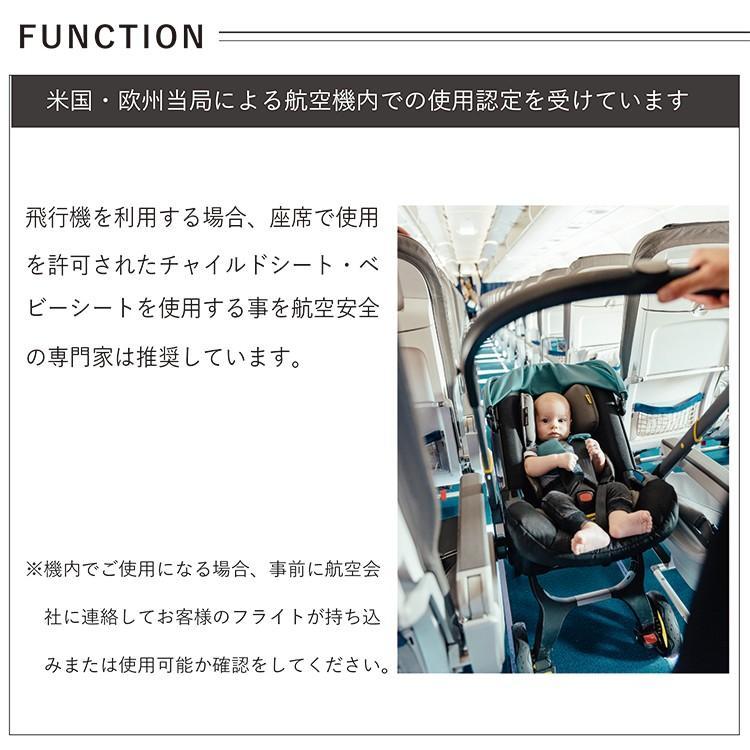 ドゥーナ インファントカーシート&ストローラー  新生児 兼用 出産祝い 【doona公式販売店★】|detour|09