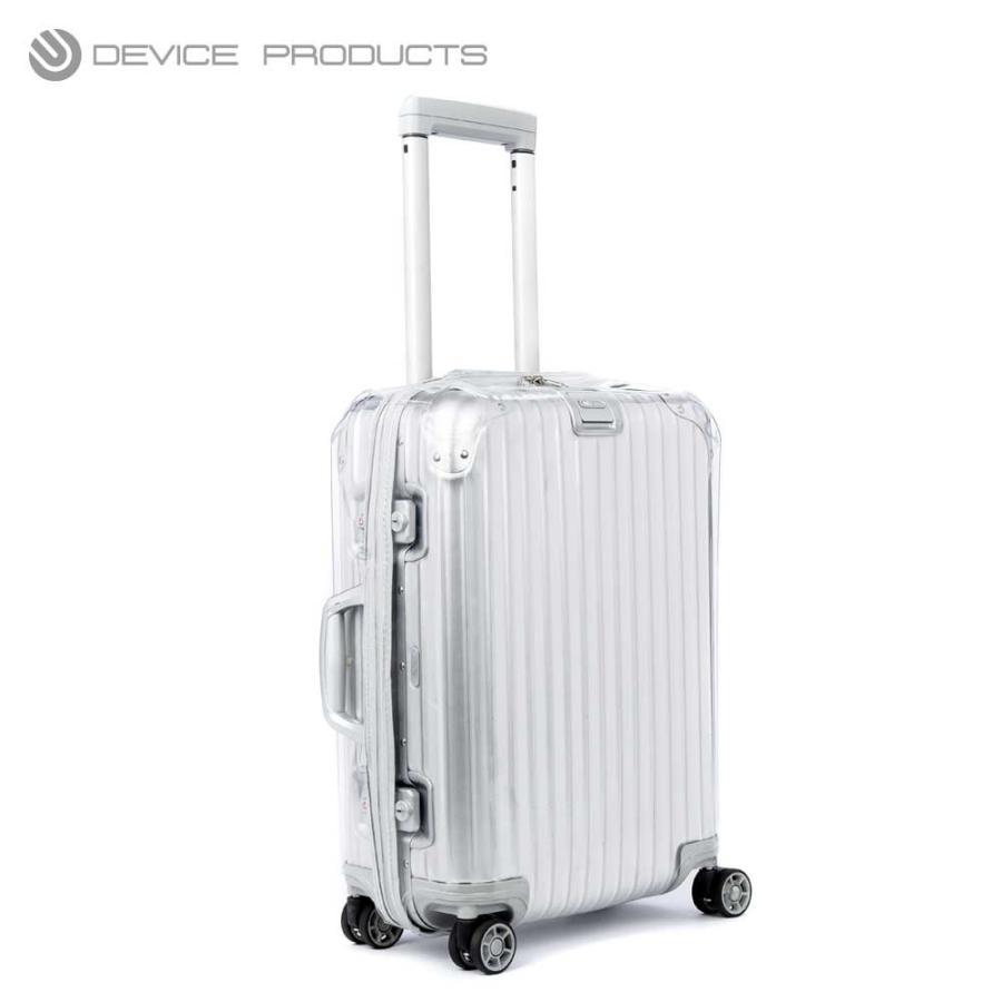 RIMOWA リモワ TOPAS トパーズ用 スーツケースカバー ファスナータイプ GRAY【型番:920用】