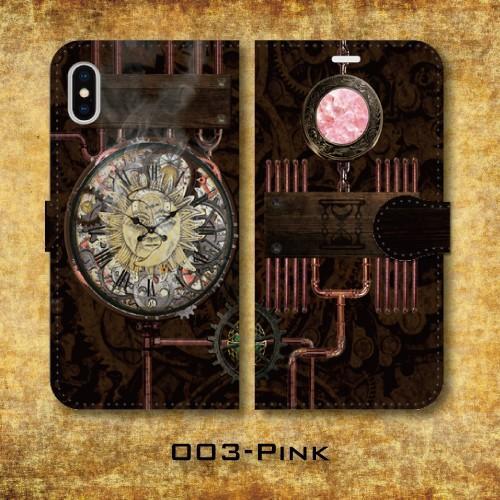 スチームパンク調 タイムマシン 機械 時計 歯車 レトロ iPhone アイフォン スマホケース 手帳型ケース|dezagoods|04