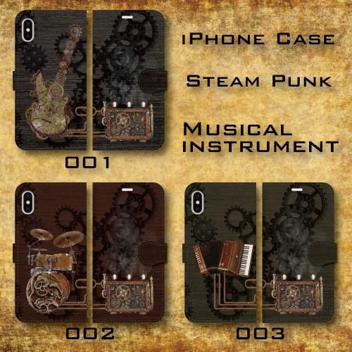 スチームパンク調 歯車 楽器 機械仕掛け レトロ SF 蒸気機関 iPhone アイフォン スマホケース 手帳型ケース dezagoods