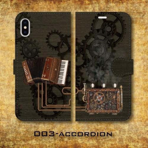 スチームパンク調 歯車 楽器 機械仕掛け レトロ SF 蒸気機関 iPhone アイフォン スマホケース 手帳型ケース dezagoods 04