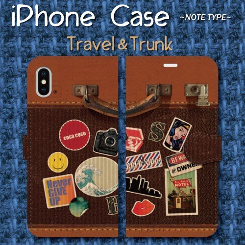 レトロ調 スーツケース調 トランク調 レザー調 旅行 トラベル ビンテージ調 iPhone アイフォン 手帳型ケース dezagoods