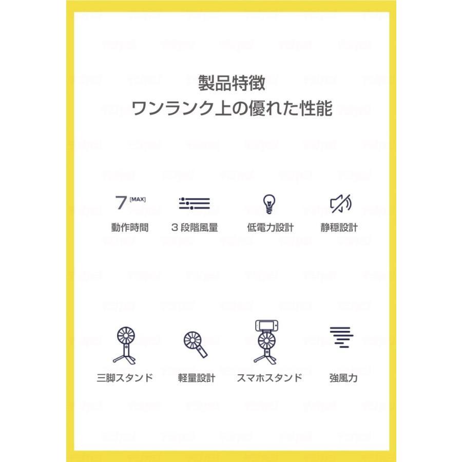 携帯扇風機 ハンディファン モバイルファン モバイル扇風機 卓上扇風機 折畳 USB充電式 大容量 バッテリー dezicazi 03