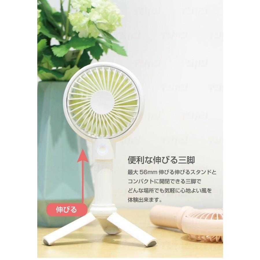 携帯扇風機 ハンディファン モバイルファン モバイル扇風機 卓上扇風機 折畳 USB充電式 大容量 バッテリー dezicazi 05