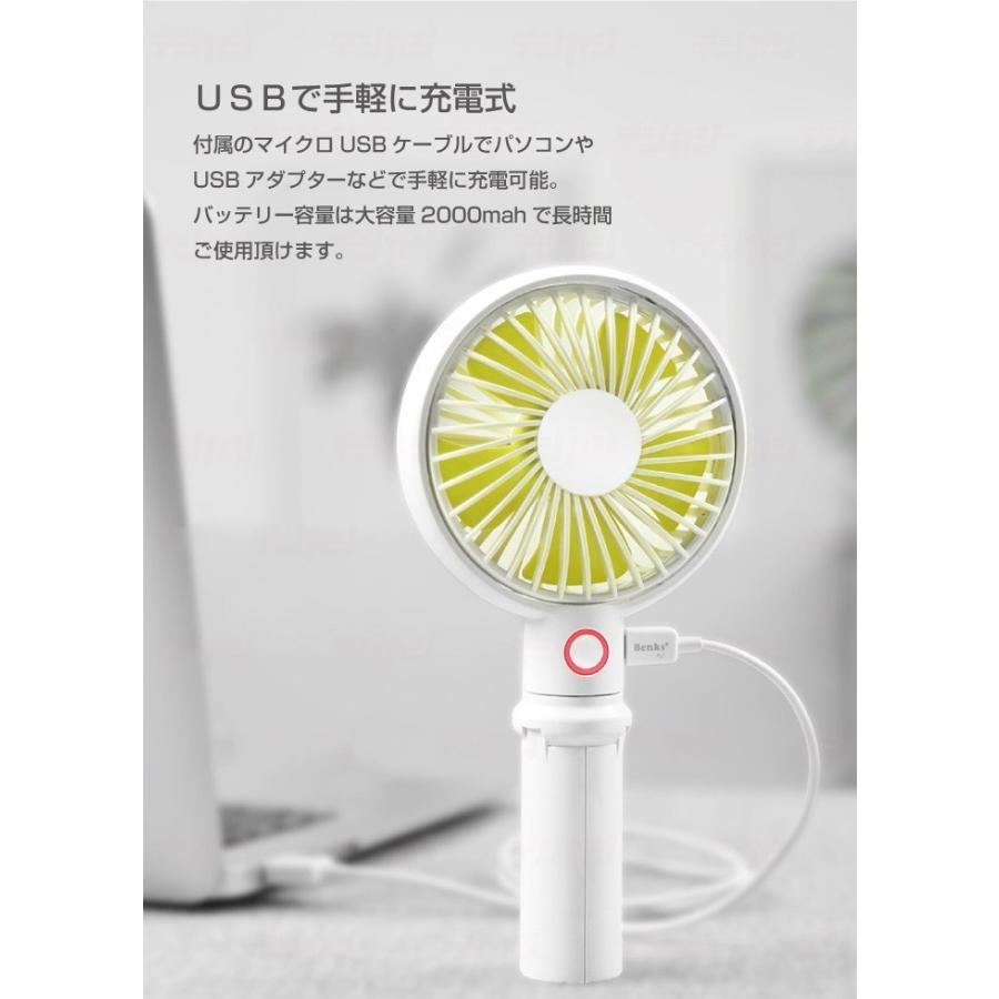 携帯扇風機 ハンディファン モバイルファン モバイル扇風機 卓上扇風機 折畳 USB充電式 大容量 バッテリー dezicazi 06