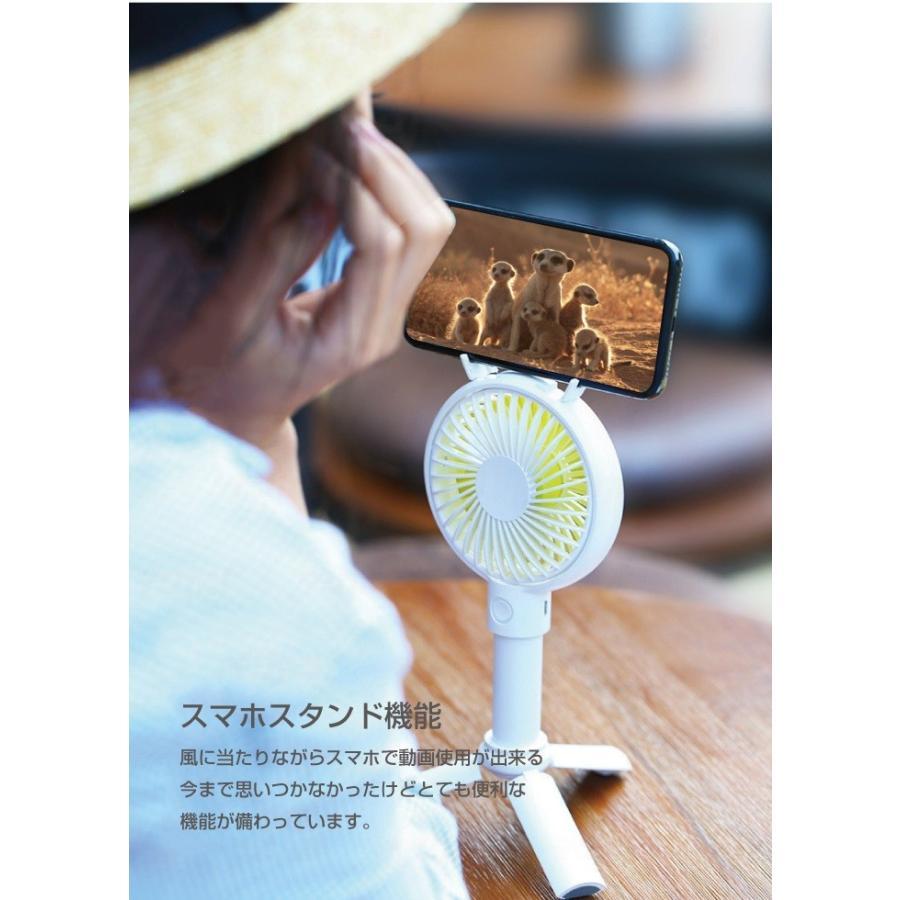 携帯扇風機 ハンディファン モバイルファン モバイル扇風機 卓上扇風機 折畳 USB充電式 大容量 バッテリー dezicazi 08