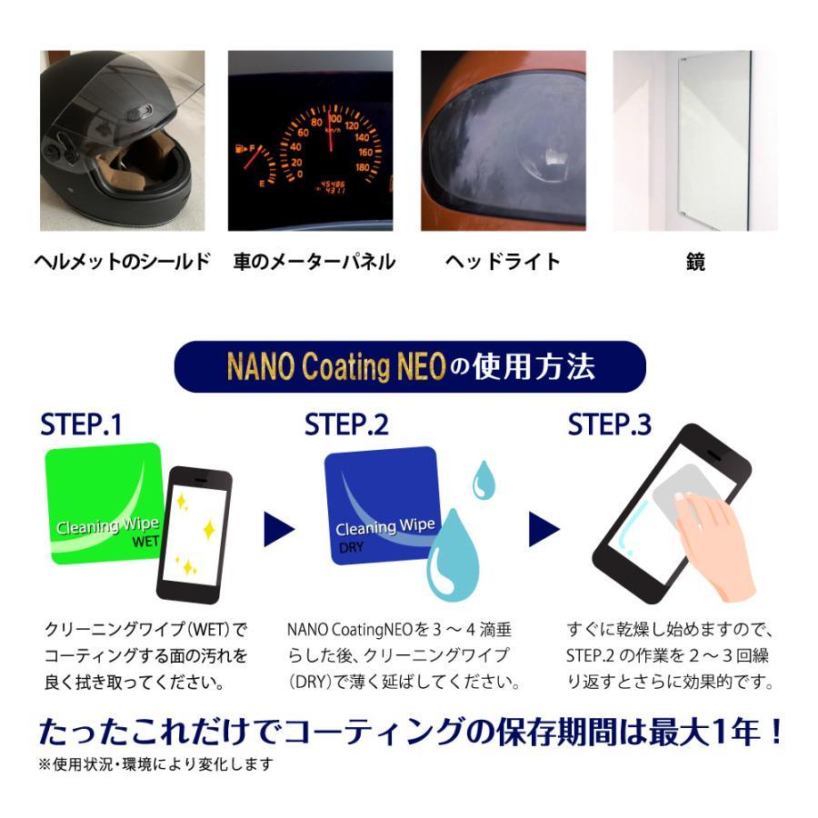 スマホガラスコーティング 液体ガラスフィルム ガラスフィルム  液体保護フィルム NANO Hi-Tech 9H 液晶保護フィルム 抗菌 dezicazi 14