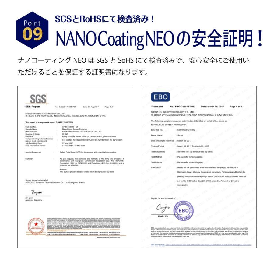 スマホガラスコーティング 液体ガラスフィルム ガラスフィルム  液体保護フィルム NANO Hi-Tech 9H 液晶保護フィルム 抗菌 dezicazi 15