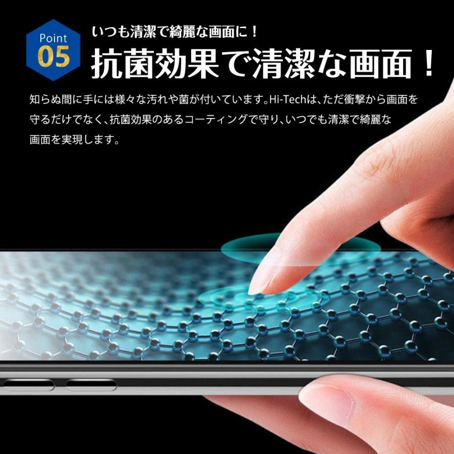 スマホガラスコーティング 液体ガラスフィルム ガラスフィルム  液体保護フィルム NANO Hi-Tech 9H 液晶保護フィルム 抗菌 dezicazi 08