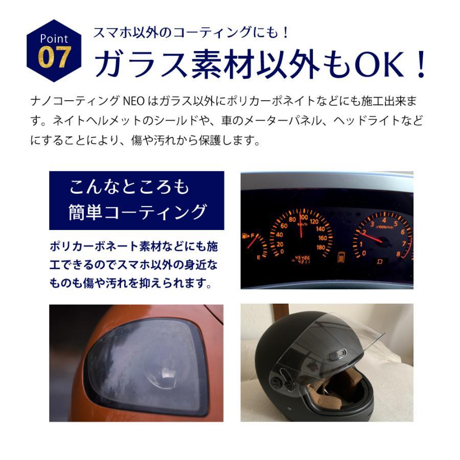 スマホガラスコーティング 液体ガラスフィルム ガラスフィルム  液体保護フィルム NANO Hi-Tech 9H 液晶保護フィルム 抗菌 dezicazi 10