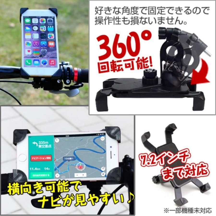 自転車 ロードバイク スマホホルダー スマホスタンド スマートフォン iPhone アンドロイド|dezicazi|02