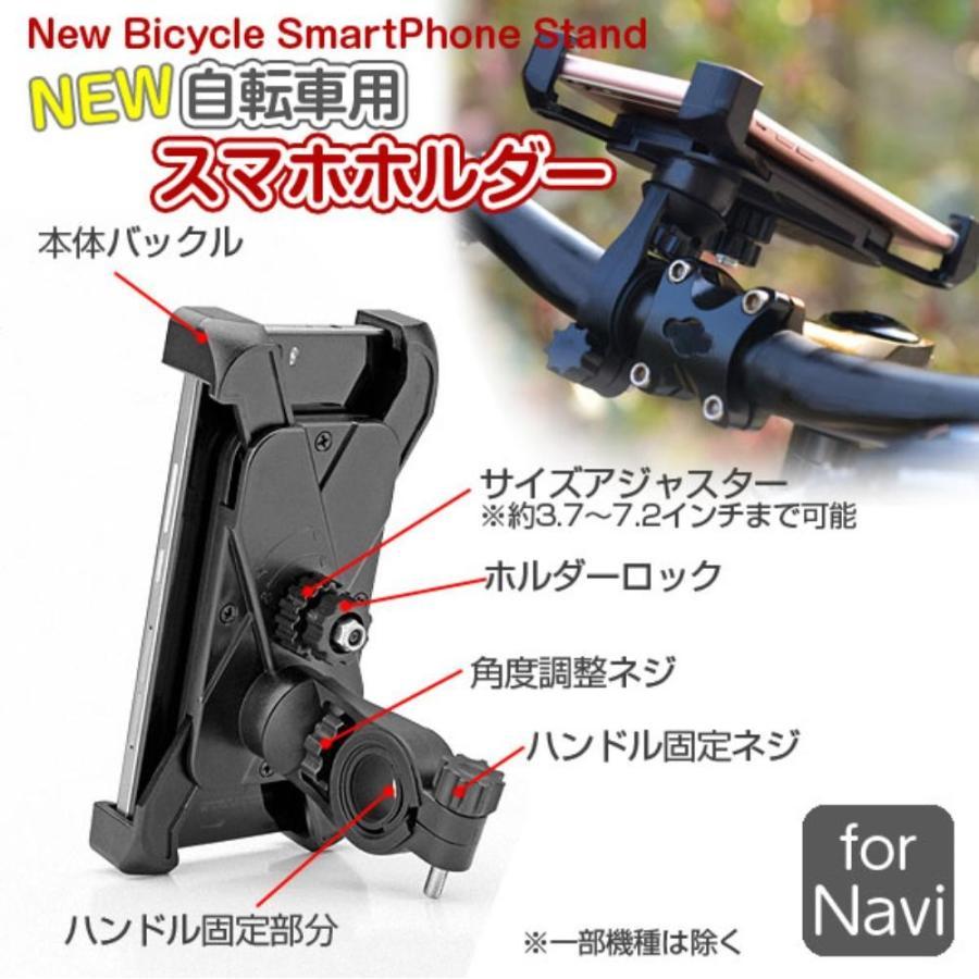 自転車 ロードバイク スマホホルダー スマホスタンド スマートフォン iPhone アンドロイド|dezicazi|03
