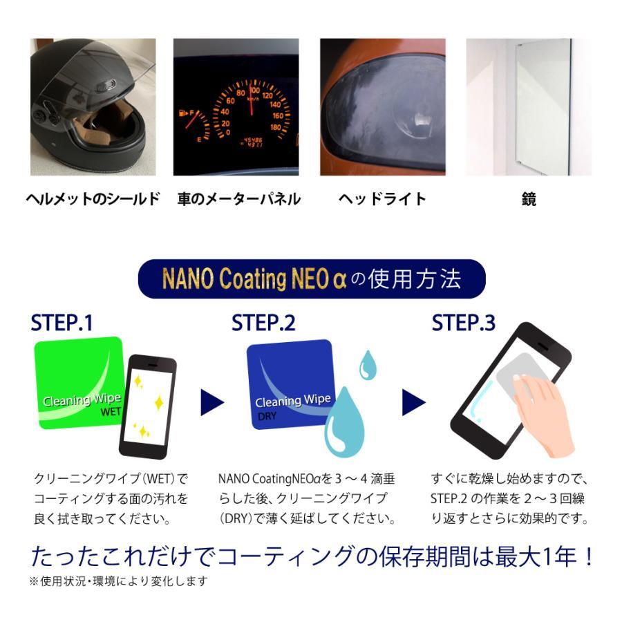 液体ガラスフィルム 液体保護フィルム NANO Hi-Tech α 9H 液晶ガラスフィルム スマホ ガラスコーティング 抗菌 dezicazi 14