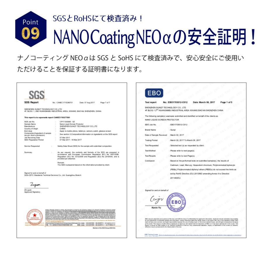 液体ガラスフィルム 液体保護フィルム NANO Hi-Tech α 9H 液晶ガラスフィルム スマホ ガラスコーティング 抗菌 dezicazi 15