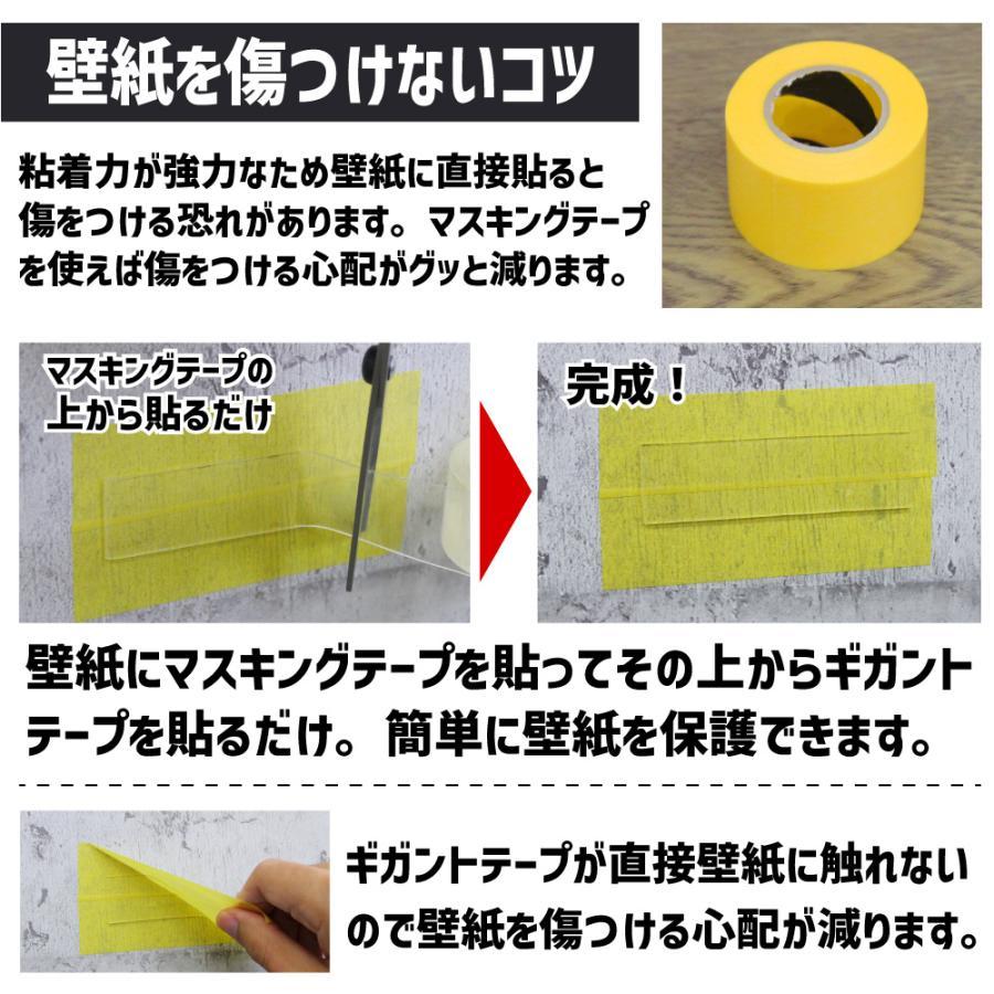 貼って剥がせる 魔法のテープ 超強力両面テープ「ギガントテープ 」25MM幅×3M 2セット 2個 透明|dezicazi|11