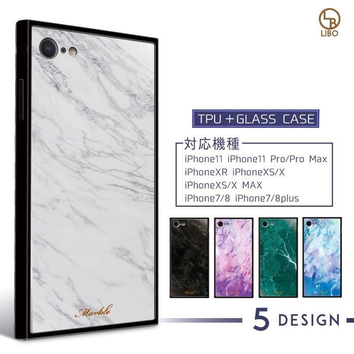 iPhone 11 Pro Max iPhoneXS ケース iPhone XS MAX iPhoneXR iPhoneX iPhone7 plus おしゃれ カバー スマホケース 背面強化ガラス TPU スクエア マーブル|dezicazi