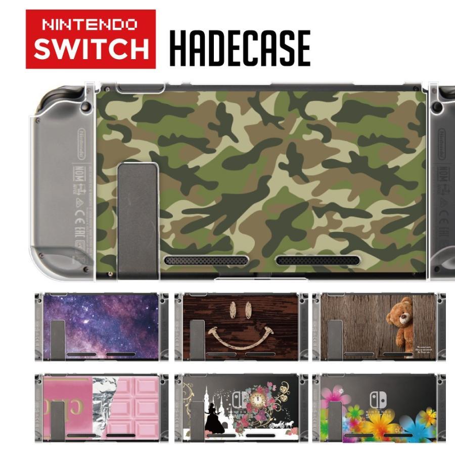 Nintendo Switch ニンテンドースイッチ 本体 ケース ニンテンドースイッチ カバー コントローラーケース|dezicazi
