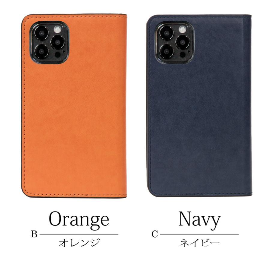 スマホケース 手帳型ケース シンプル iPhone 12 mini iPhone 12 pro max iPhone11 pro max iPhoneXS iPhone XR iPhone8 iPhone7 Plus iPhone6s Plus|dezicazi|15