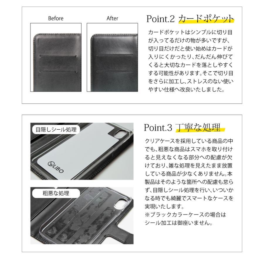 スマホケース 手帳型ケース シンプル iPhone 12 mini iPhone 12 pro max iPhone11 pro max iPhoneXS iPhone XR iPhone8 iPhone7 Plus iPhone6s Plus|dezicazi|08