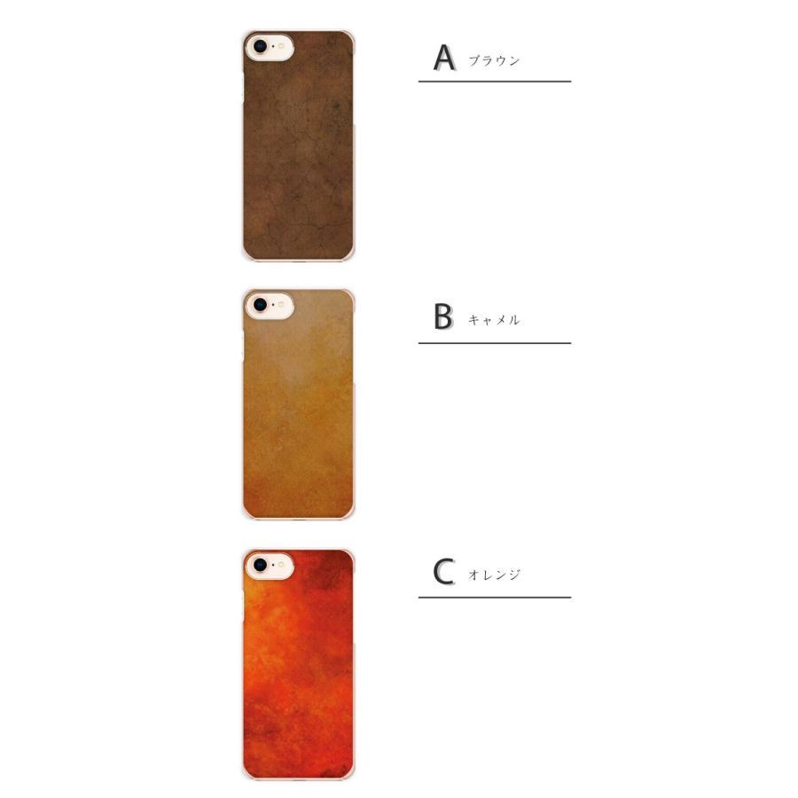 スマホケース 【グランジ】 スマホケース ハードケース 他機種対応 iPhone 12 ケース iPhone 11 iPhone8 Xperia Galaxy AQUOS OPPO rakuten 人気カバー|dezicazi|02