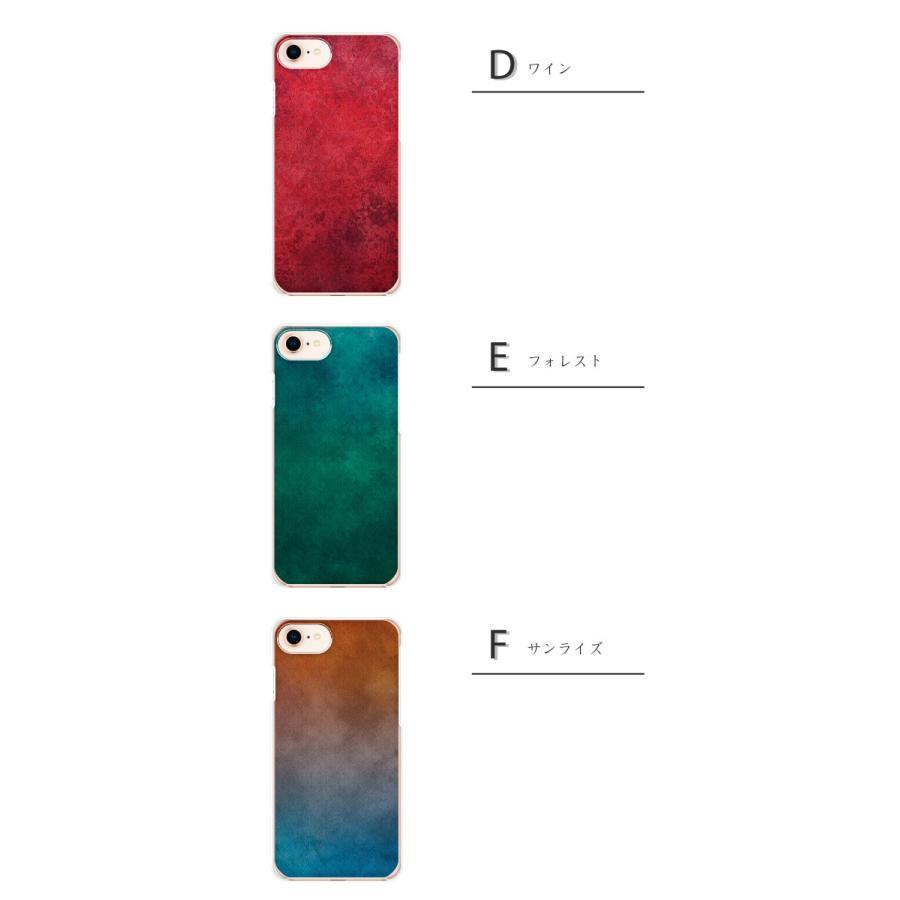 スマホケース 【グランジ】 スマホケース ハードケース 他機種対応 iPhone 12 ケース iPhone 11 iPhone8 Xperia Galaxy AQUOS OPPO rakuten 人気カバー|dezicazi|03