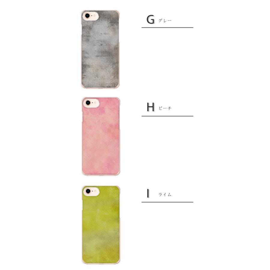 スマホケース 【グランジ】 スマホケース ハードケース 他機種対応 iPhone 12 ケース iPhone 11 iPhone8 Xperia Galaxy AQUOS OPPO rakuten 人気カバー|dezicazi|04