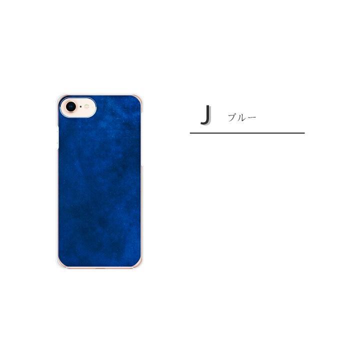 スマホケース 【グランジ】 スマホケース ハードケース 他機種対応 iPhone 12 ケース iPhone 11 iPhone8 Xperia Galaxy AQUOS OPPO rakuten 人気カバー|dezicazi|05