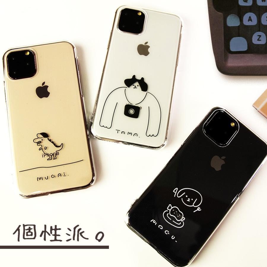 スマホケース 【ゆるふわ】 スマホケース ハードケース 他機種対応 iPhone 12 ケース iPhone 11 iPhone8 Xperia Galaxy AQUOS OPPO rakuten 人気カバー|dezicazi