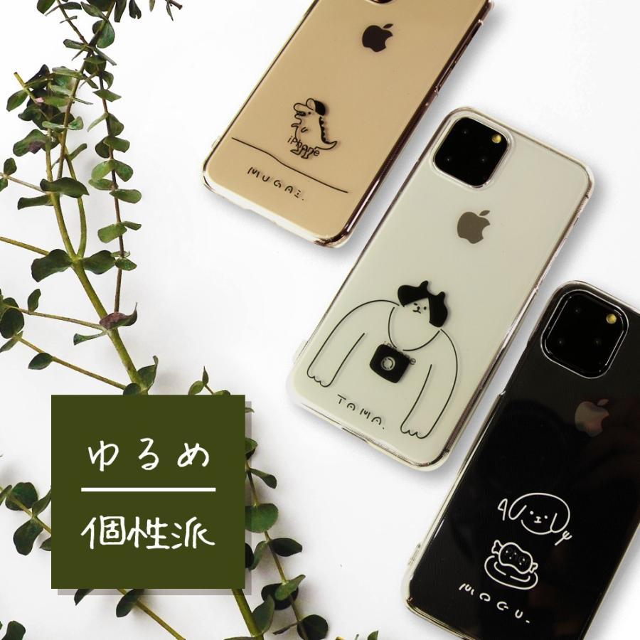 スマホケース 【ゆるふわ】 スマホケース ハードケース 他機種対応 iPhone 12 ケース iPhone 11 iPhone8 Xperia Galaxy AQUOS OPPO rakuten 人気カバー|dezicazi|02