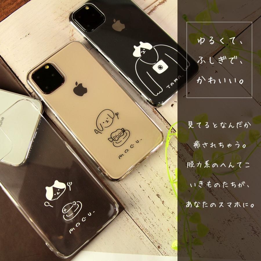 スマホケース 【ゆるふわ】 スマホケース ハードケース 他機種対応 iPhone 12 ケース iPhone 11 iPhone8 Xperia Galaxy AQUOS OPPO rakuten 人気カバー|dezicazi|03