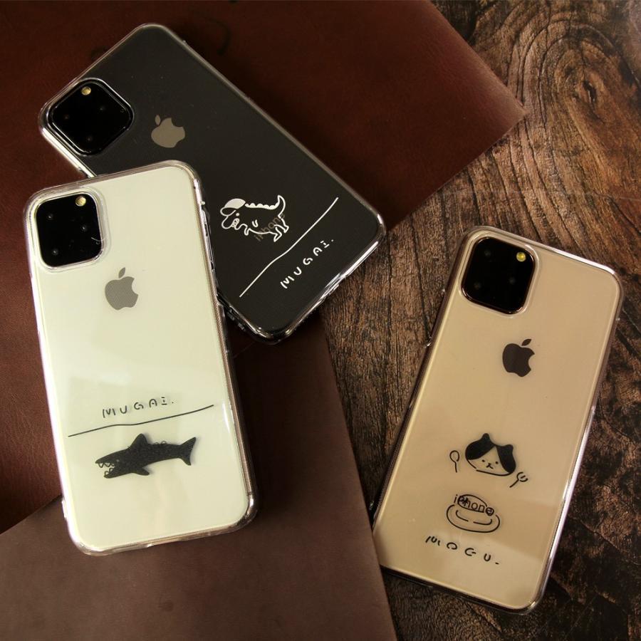 スマホケース 【ゆるふわ】 スマホケース ハードケース 他機種対応 iPhone 12 ケース iPhone 11 iPhone8 Xperia Galaxy AQUOS OPPO rakuten 人気カバー|dezicazi|04