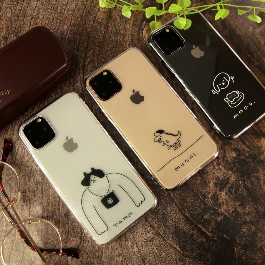 スマホケース 【ゆるふわ】 スマホケース ハードケース 他機種対応 iPhone 12 ケース iPhone 11 iPhone8 Xperia Galaxy AQUOS OPPO rakuten 人気カバー|dezicazi|06