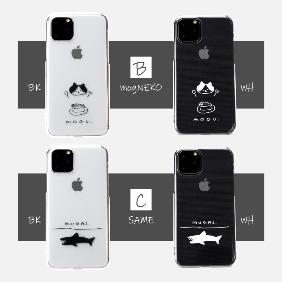 スマホケース 【ゆるふわ】 スマホケース ハードケース 他機種対応 iPhone 12 ケース iPhone 11 iPhone8 Xperia Galaxy AQUOS OPPO rakuten 人気カバー|dezicazi|08