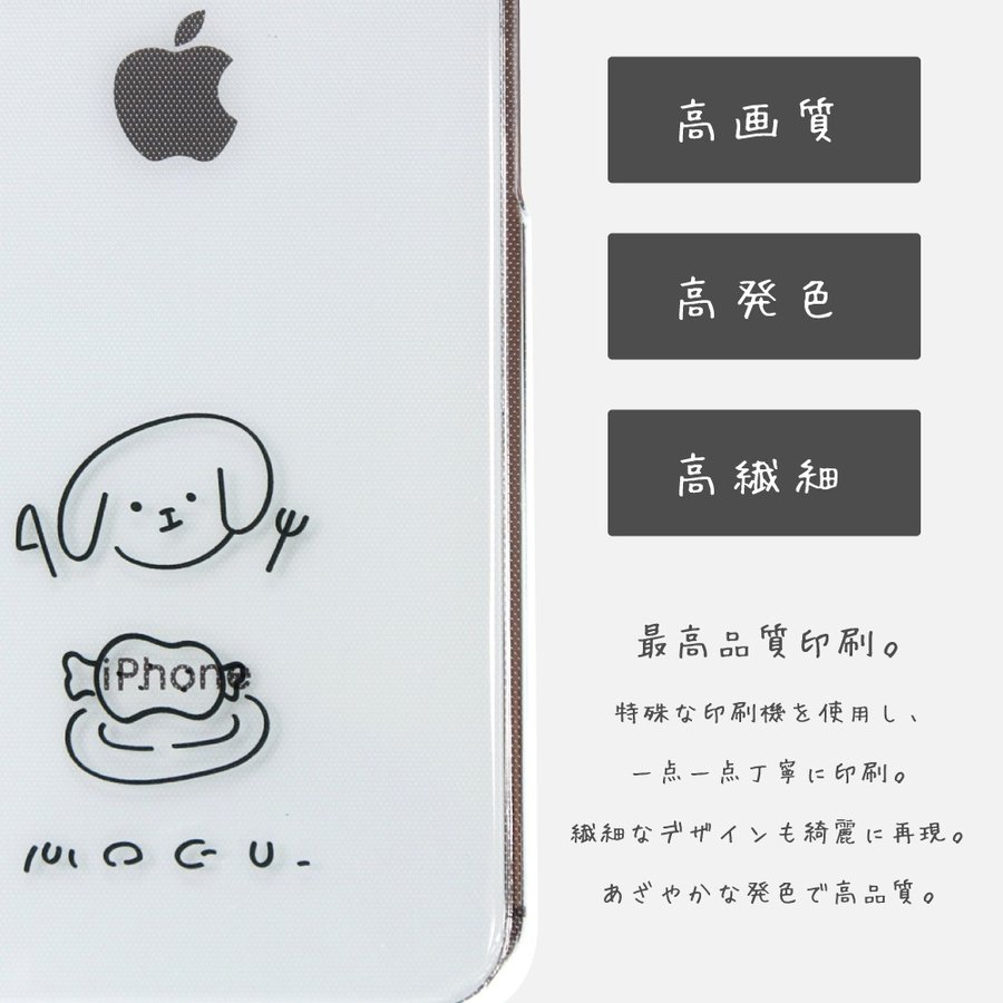 スマホケース 【ゆるふわ】 スマホケース ハードケース 他機種対応 iPhone 12 ケース iPhone 11 iPhone8 Xperia Galaxy AQUOS OPPO rakuten 人気カバー|dezicazi|10