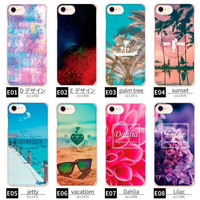 スマホケース 【人気柄】 ハードケース 多機種対応 iPhone 12 iPhone11 iPhoneSE2 Xperia Galaxy AQUOS OPPO rakuten 人気カバー|dezicazi|12